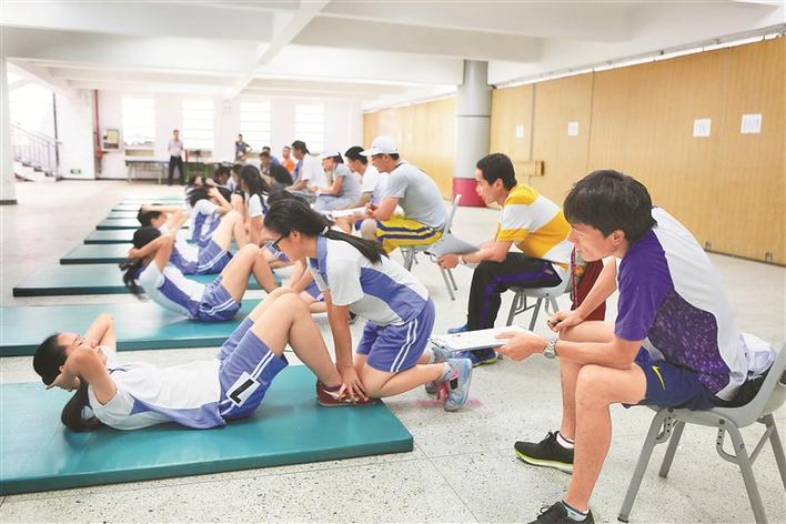深圳2021年中考方案出炉 体育按满分50分计入考试总成绩