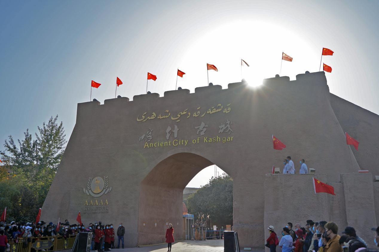 【幸福花开新边疆】喀什古城的新生图片