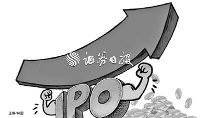 年内A股IPO融资和再融资规模逾1.2万亿元