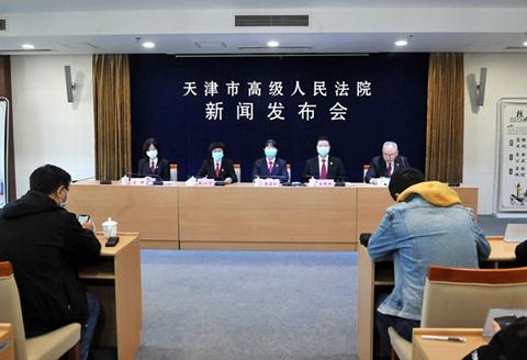 天津法院全面加强知识产权司法保护图片