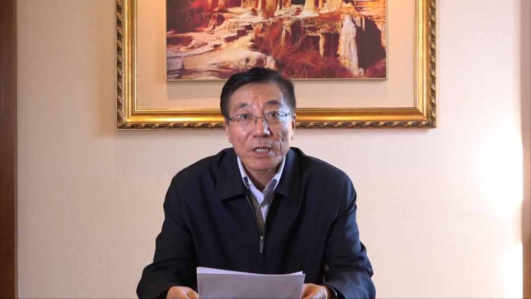 中国农大主办第三届世界绵羊大会云会议图片