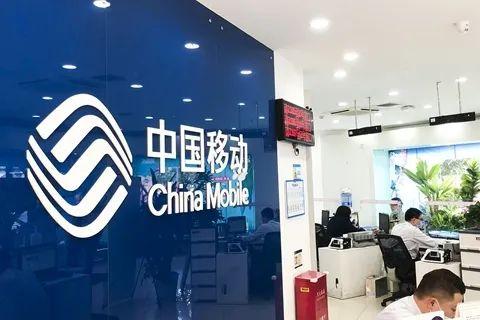 中国移动发布高精度定位服务,聚焦自动驾驶车联网业务
