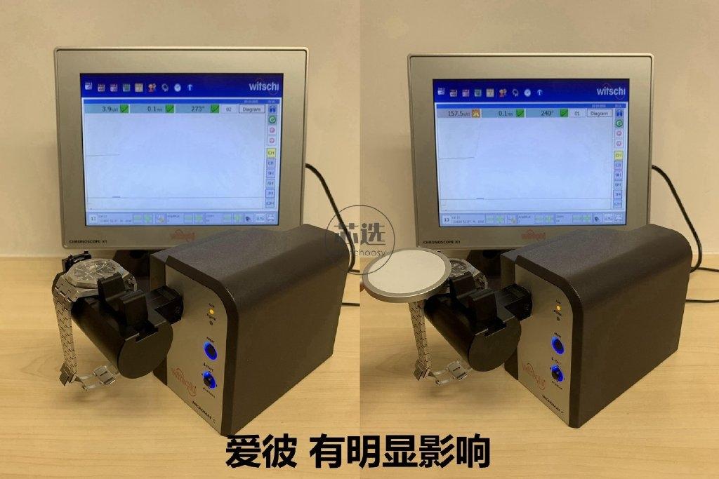 机械手表用户注意了:实测iPhone 12磁吸设计会影响腕表走时