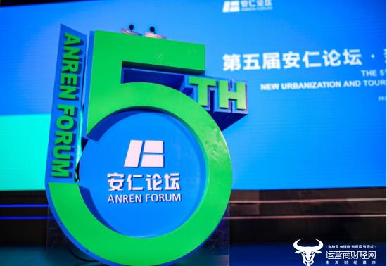 探索康旅产业新动能 华侨城新型城镇化走向纵深发展