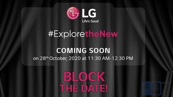 旋转屏手机LG Wing 5G将在印度上市!只有售价是谜