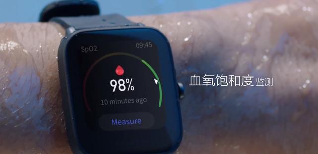 血氧检测全面普及,华米科技打造国民健康手表Amazfit Pop,仅售299元