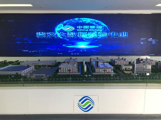 深度探访中国移动(贵阳)数据中心