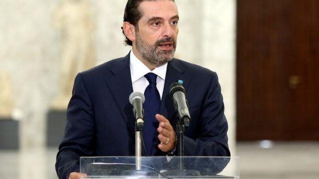 黎巴嫩候任总理哈里里:将尽快完成组阁 实施必要改革