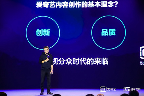 爱奇艺龚宇:互联网电视消费时长已超手机端 影视分众时代来临