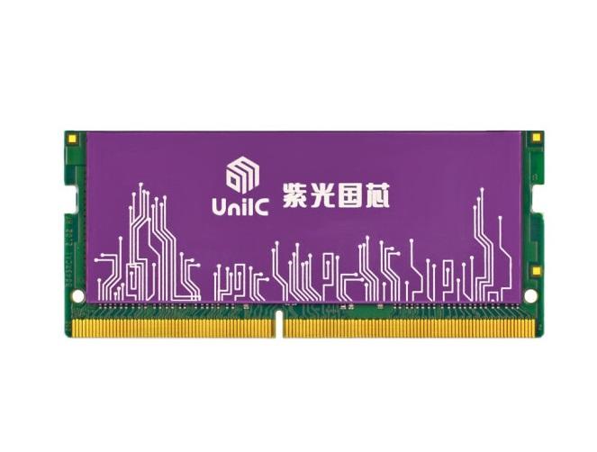 紫光推出 DDR4-3200 笔记本马甲内存条:8GB 售价 249 元