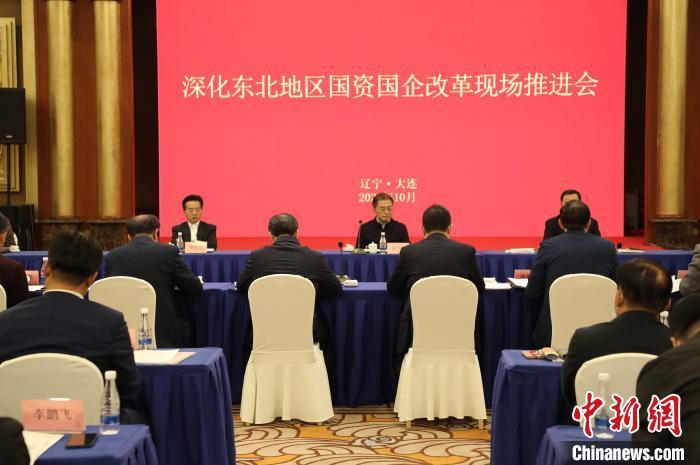 """中国新闻网:""""央地合作""""见成效 辽宁港口集团经济效益扭亏为盈"""