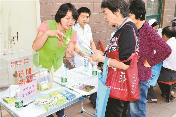 深圳织密织牢社区药品安全服务网图片