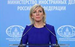 俄外交部发言人批美国与北约盟国举行涉核军演