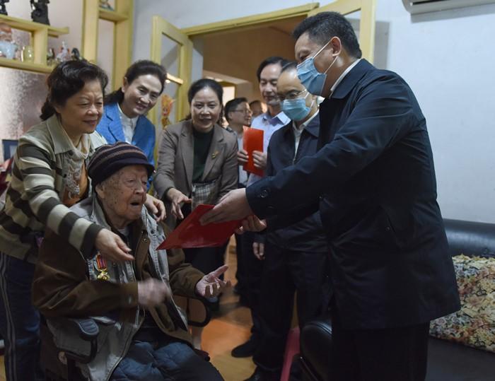 杨兴平副省长走访慰问高龄老人图片
