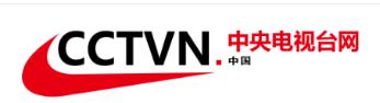 """关于""""中央电视台网""""侵权事宜严正声明图片"""