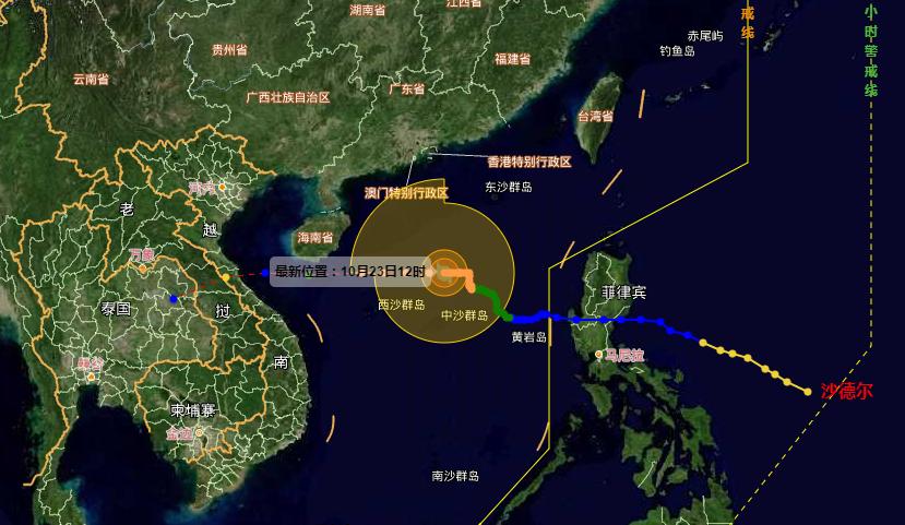 23日夜间~25日海南岛陆地将有强风雨天气!最新停航停运消息赶紧看图片