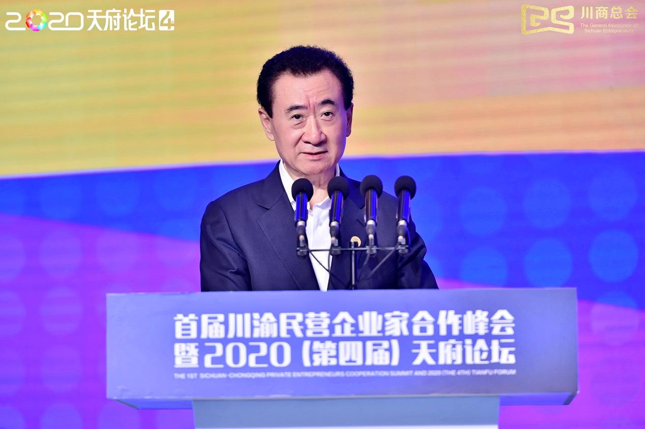 王健林:企业已进入赚辛苦钱时代
