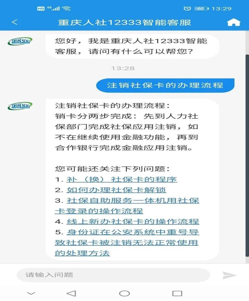 """智2.图系客服能到加载统掌重庆""""312上A3""""3PP。"""