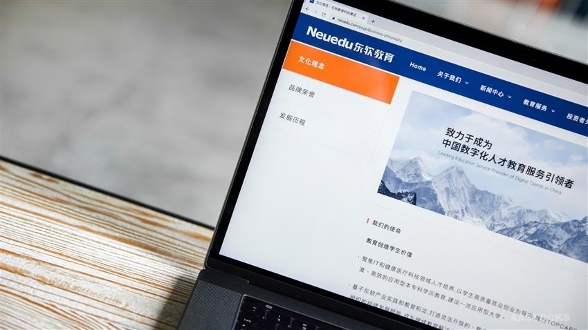 东软教育(09616.HK)稳价期结束 超额权失效