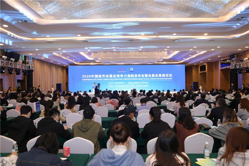 成渝新经济周报第12期:成都会展业竞争力中西部第一;重庆创投大会集中签约