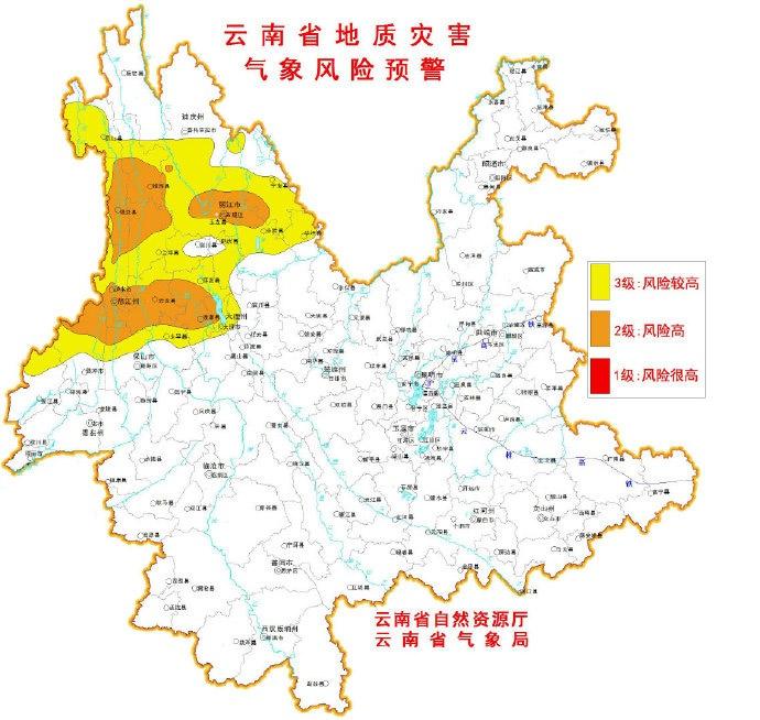 云南发布地质灾害橙色预警 怒江大理丽江等地发生滑坡泥石流风险高图片