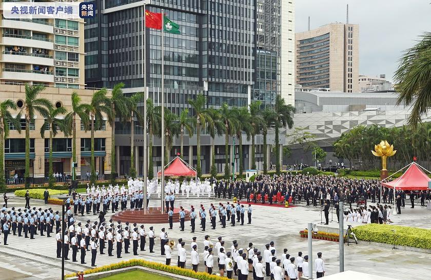 澳门特区政府将启动国旗、国徽本地法律的修改工作图片