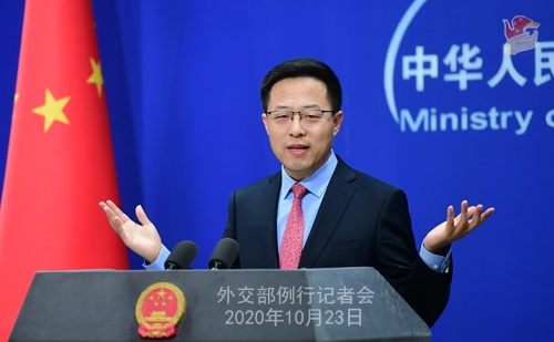 2020年10月23日外交部发言人赵立坚主持例行记者会图片