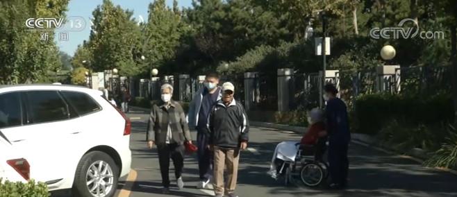 北京:老年人口超370万 百岁老人突破千人图片