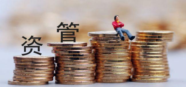 鹏华资产40亿产品兑付追踪:中招嵌套结构 或踩雷非标