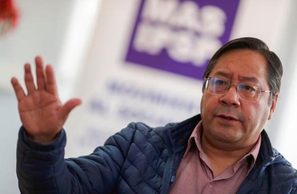 路易斯-阿尔赛当选玻利维亚新一届总统