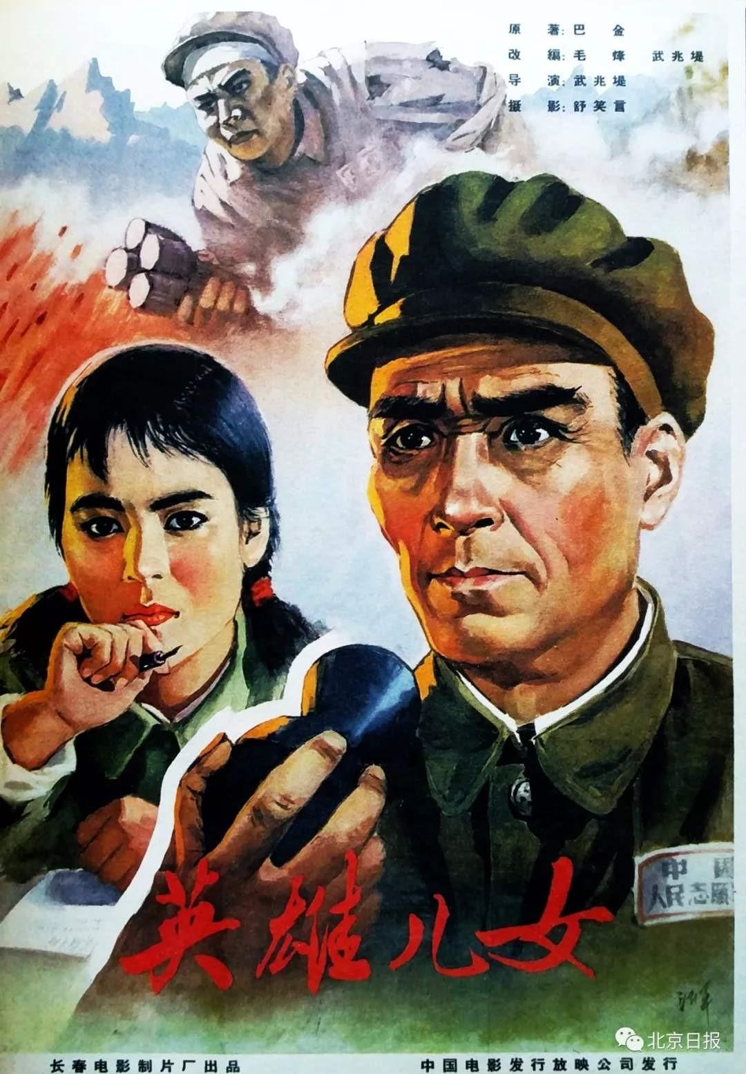 抗美援朝的影音记忆 英雄儿女卫家国 舍生忘死保和平图片