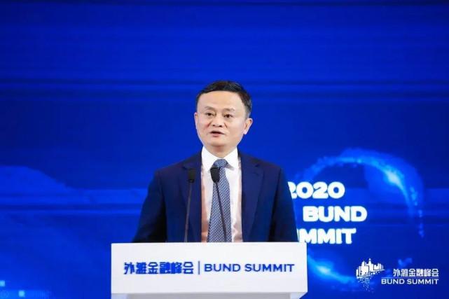外行人马云:中国金融业的问题是用管火车站的办法管机场
