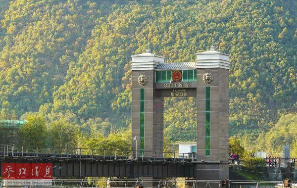 """从这里,42万志愿军跨过鸭绿江——记""""英雄之城英雄桥""""图片"""