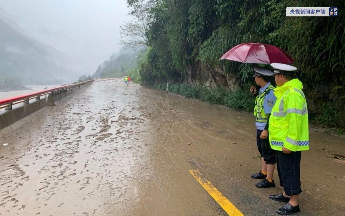 云南继续发布地质灾害气象风险II级预警 局地有大雾注意行车安全图片