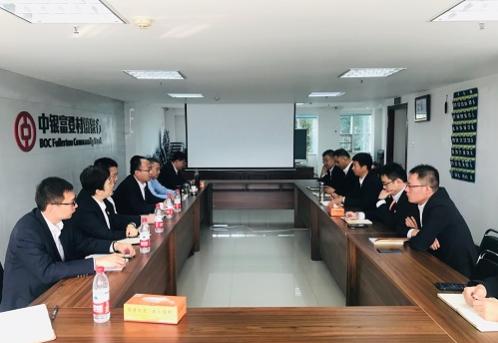 济宁中行东部片区对私普惠金融推进会在邹城召开