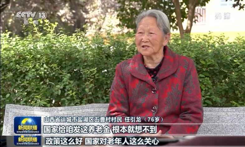 """【""""十三五""""成就巡礼】积极应对老龄化 加速发展养老服务业图片"""