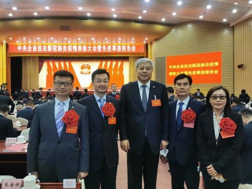 南光集团抗疫工作获国务院国资委表彰