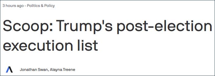特朗普若连任将解雇多名美安全机构高官?白宫否认