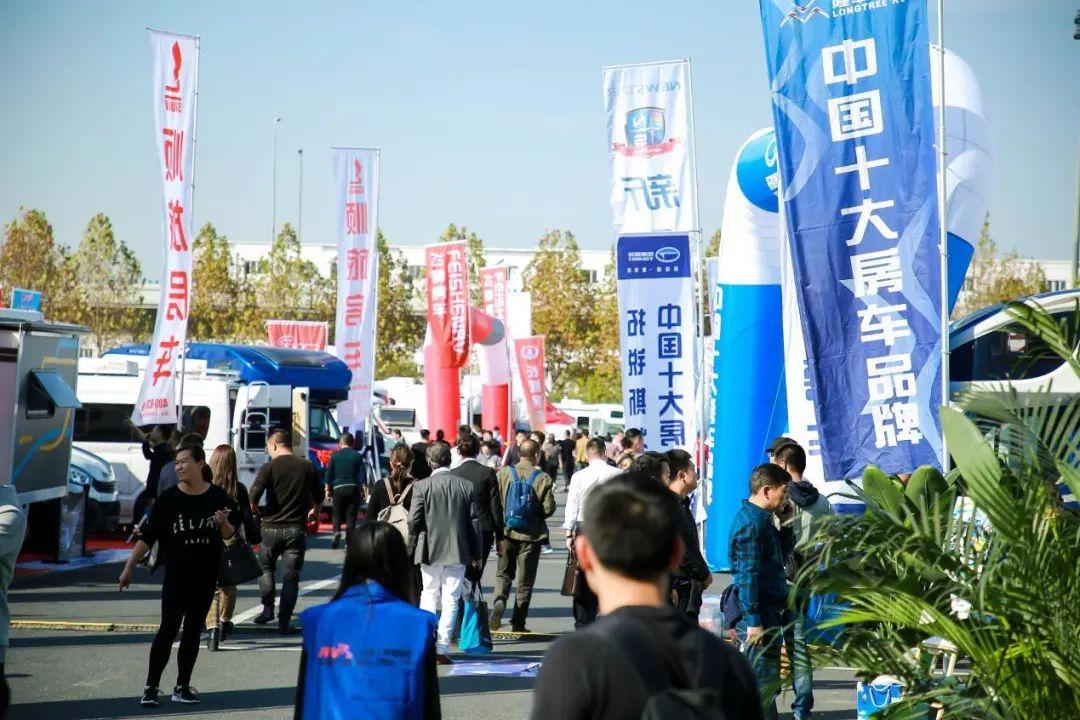2020房车压轴大展将于11月20日在上海国家会展中心开幕图片