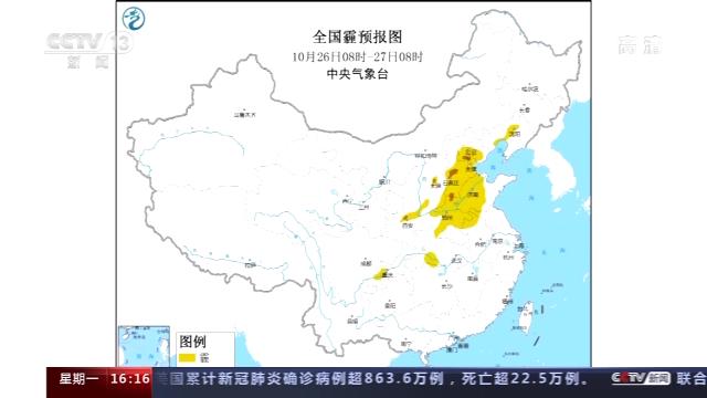 受冷空气影响 华北东北将迎大风降温 霾将有望消散图片