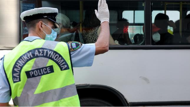 违规不戴口罩 不保持社交距离?希腊单日处罚1106人!
