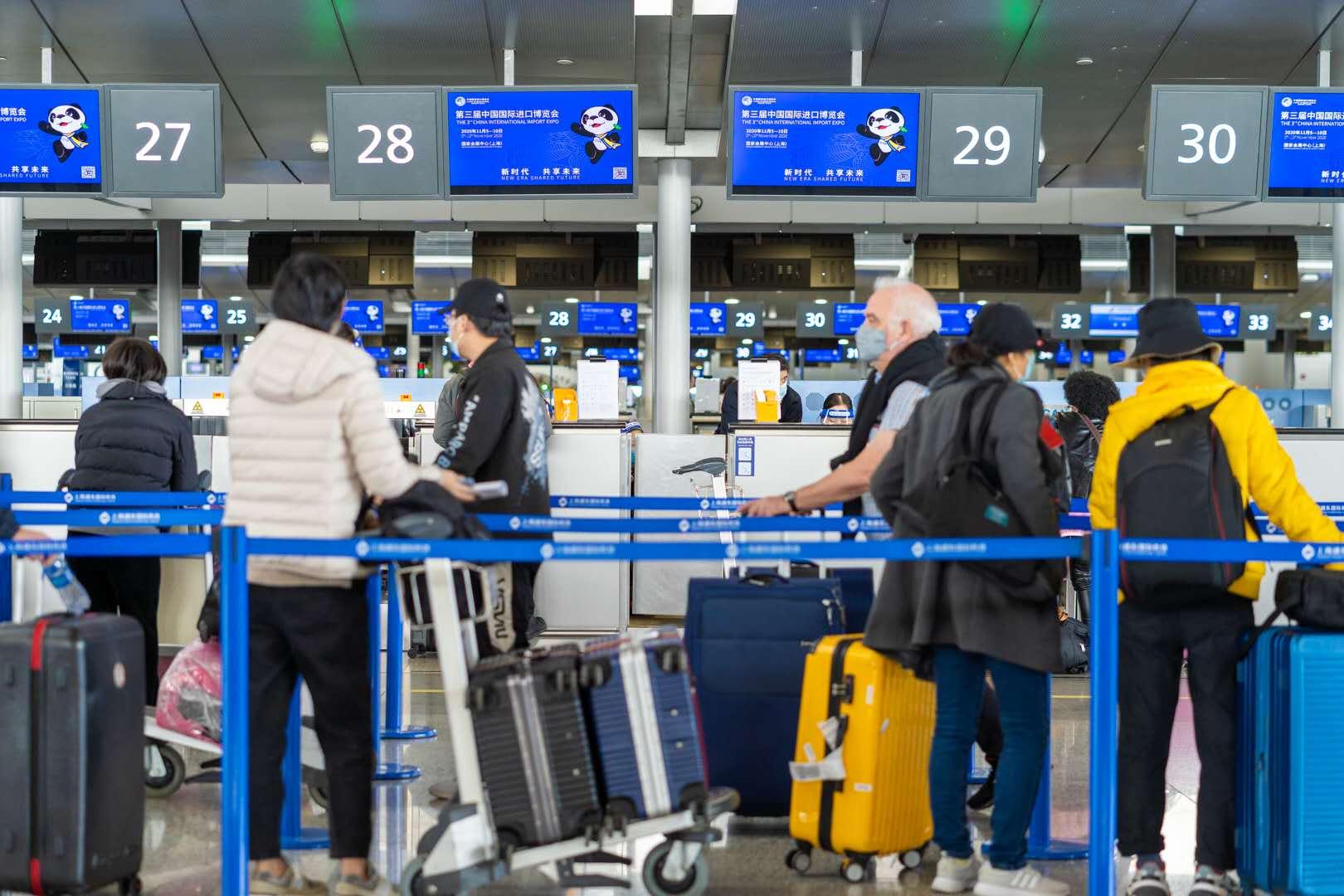 上海机场准备好了!第三届中国国际进口博览会倒计时10天