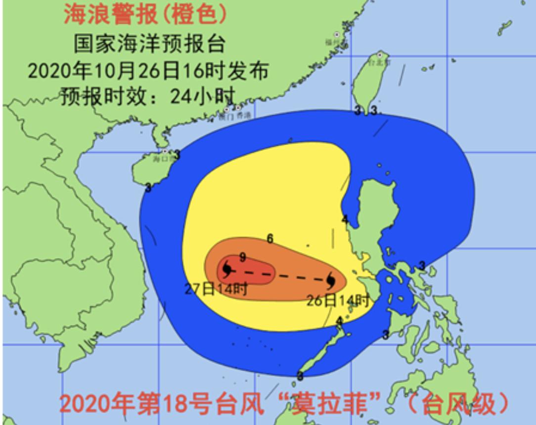 南海中部及南部海域将出现巨浪到狂涛区 海浪警报升级为橙色图片
