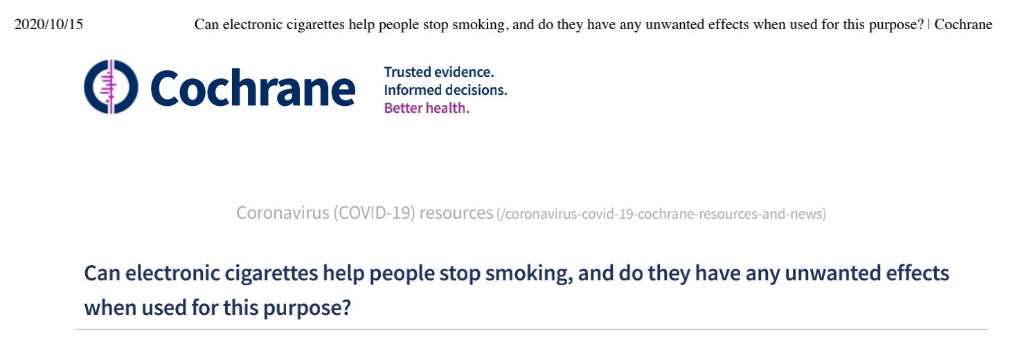 国际权威医学组织Cochrane:电子烟具有戒烟作用,且效果优于其他疗法