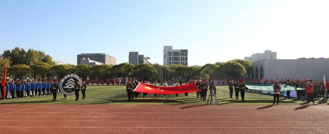 多图!超燃!直击北京林业大学2020年秋季运动会现场图片