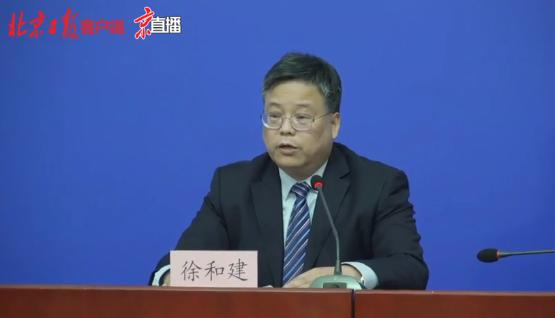 北京:启动喀什方向人员进京的必要管控措施图片
