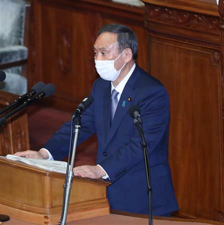 菅义伟宣布就职后初次施政演说:中日干系相当紧张