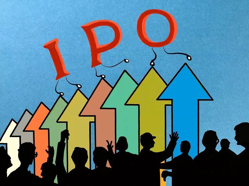 史上最大IPO蚂蚁集团:市值或超茅台 事关养老钱