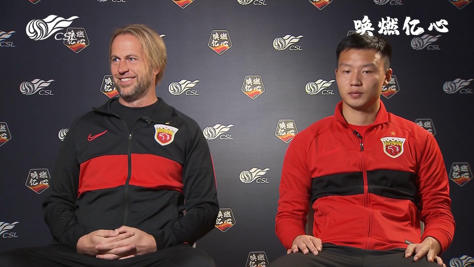 官方专访 | 沃克:上港配得上德比胜利 陈威:希望可以进入国家队