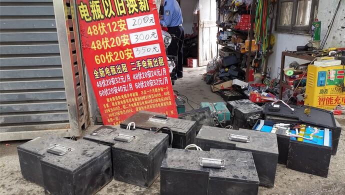 """引领风潮的电动自行车""""共享电瓶""""竟是超标、伪劣品?上海多部门联手源头打击图片"""
